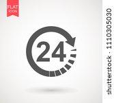 twenty four hour icon. open 24... | Shutterstock .eps vector #1110305030