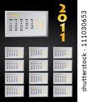 calendar design 2011 | Shutterstock . vector #111030653