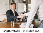 business  career and placement... | Shutterstock . vector #1110306566