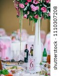 table setting at a luxury... | Shutterstock . vector #1110307208