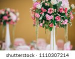 table setting at a luxury... | Shutterstock . vector #1110307214