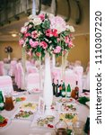 table setting at a luxury... | Shutterstock . vector #1110307220