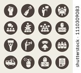 protest icon set | Shutterstock .eps vector #1110309083