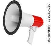 red and white megaphone... | Shutterstock . vector #1110314210