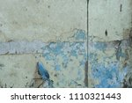 old dirty paper torn on wooden... | Shutterstock . vector #1110321443