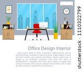 office room interior banner...   Shutterstock .eps vector #1110322799