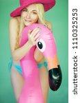 beautiful woman in summerly... | Shutterstock . vector #1110325253