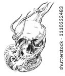 skull with an octopus.... | Shutterstock .eps vector #1110332483