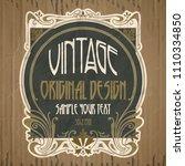vector vintage items  label art ... | Shutterstock .eps vector #1110334850
