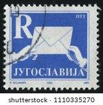 russia kaliningrad  12 november ... | Shutterstock . vector #1110335270
