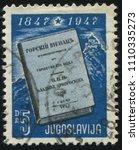 russia kaliningrad  12 november ... | Shutterstock . vector #1110335273