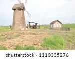 kaliningrad russia  21 august... | Shutterstock . vector #1110335276