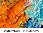 oil paints mixed on canvas ... | Shutterstock . vector #1110336899
