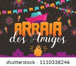 brazilian traditional... | Shutterstock .eps vector #1110338246
