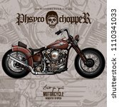 vintage chopper motorcycle... | Shutterstock .eps vector #1110341033