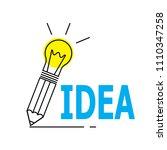 idea concept icon   Shutterstock .eps vector #1110347258
