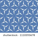 seamless pattern with symmetric ... | Shutterstock .eps vector #1110353678