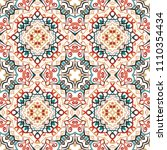 vector arabesque pattern.... | Shutterstock .eps vector #1110354434