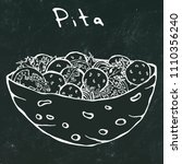 black board background. falafel ...   Shutterstock .eps vector #1110356240