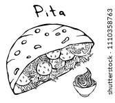falafel pita or meatball salad...   Shutterstock .eps vector #1110358763