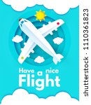 traveling by plane. airplane in ... | Shutterstock .eps vector #1110361823
