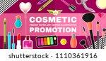 make up paper art background.... | Shutterstock .eps vector #1110361916