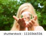 portrait of child girl looking... | Shutterstock . vector #1110366536