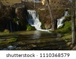 two great cascades of the river ... | Shutterstock . vector #1110368579