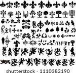 elements design vintage | Shutterstock .eps vector #1110382190