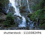 Base Of Mingo Falls In North...