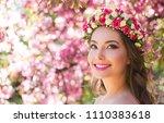 outdoors portrait of an amazing ... | Shutterstock . vector #1110383618