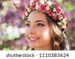outdoors portrait of an amazing ... | Shutterstock . vector #1110383624
