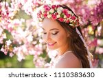 portrait of a gorgeous spring... | Shutterstock . vector #1110383630