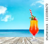 summer drink and free space for ... | Shutterstock . vector #1110388670