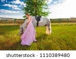 beautiful sensuality elegance... | Shutterstock . vector #1110389480