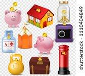 Money Box Vector Financial Bank ...