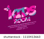 vector colorful sign kids room. ... | Shutterstock .eps vector #1110413663