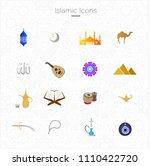 islamic  arabic  oriental icon... | Shutterstock .eps vector #1110422720