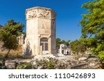 tower of winds or aerides on...   Shutterstock . vector #1110426893