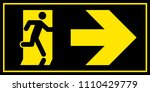 emergency exit sign. man... | Shutterstock .eps vector #1110429779