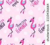 pink flamingo seamless pattern... | Shutterstock .eps vector #1110436664