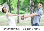 portrait of happy beautiful...   Shutterstock . vector #1110437843