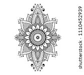 mandala ornament   black and... | Shutterstock .eps vector #1110452939