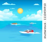 floating pleasure boat on the... | Shutterstock .eps vector #1110454910