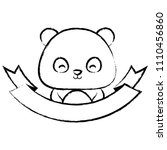 cute animals design | Shutterstock .eps vector #1110456860