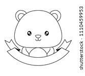 cute animals design | Shutterstock .eps vector #1110459953