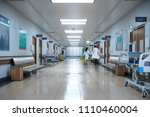 hallway the emergency room and... | Shutterstock . vector #1110460004
