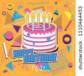 happy birthday background with... | Shutterstock .eps vector #1110464453