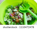fresh mixed salad with... | Shutterstock . vector #1110472478
