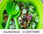 fresh mixed salad with... | Shutterstock . vector #1110472484